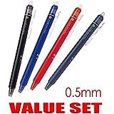 Pilot Frixion Ball Knock Click Retractable Erasable Gel Ink Pens,fine Point, - 0.5 mm - Black,Blue,Red,Blue Black Ink- Each 1 Pen- Value set of 4 (With Our Shop Original Product Description)