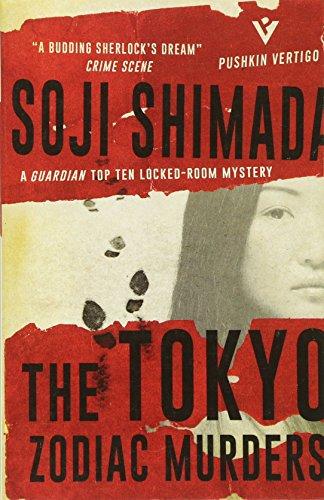 The Tokyo Zodiac Murders (Fiction in Translation)