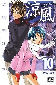 Suzuka Edition simple Tome 10