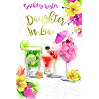 Daughter In Law Drinks Cocktails Flowers & Umbrella Design Happy Birthday Card