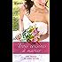 Trois cousines à marier : Une trilogie de Sophie Weston (Volume multiple thématique)