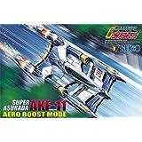 Cyber formula No.11 Super asurada AKF-11 aeroboost mode 1 / 24 scale plastic model by Aoshima Bunka kyozai
