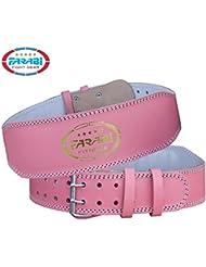Farabi Weight Lifting Belt Pink Gym Fitness Back Support Heavy Lifting (Medium)