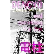 DENTYU Photographs (Japanese Edition)