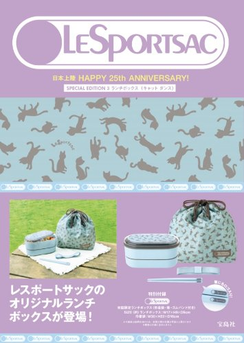 lesportsac-happy-25th-anniversary-special-edition-3-lunchbox