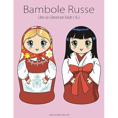 Bambole Russe Libro Da Colorare Per Adulti