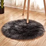 Anself Soft Plush Round Fluffy Rugs Artificial Wool Floor Mat Carpet Home Decor for Living Room Bedroom Kids Room