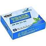 FATTERYU 1 Box Formaldehyd Luft Schnelltest Kit Haushalt Raumluftqualität Verschmutzungserkennung Sensor Tester Liefert