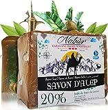 Nabür - Sapone di Aleppo 20% Olio d'Alloro + 80% Olio di Oliva 3-in-1 fatti a mano - Vegani Extra-delicati, maschera per il viso, corpo, shampoo solido