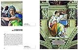 Michelangelo-La-ricerca-della-perfezione-Ediz-a-colori