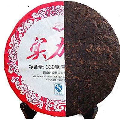 Thé Pu-erh thé mûr cuit organique thé Puer 330g (0.73LB) direct usine thé noir nourriture verte thé chinois Yunnan Pu'er gâteau au thé