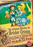 Kinderfilme DVD + Hörbuch [Limited Edition] - Zeichentrickfilm