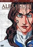 Alexander - Cronache Di Guerra Di Alessandro Il Grande - Complete Box Set (4 Dvd) [Italia]
