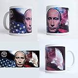 Wladimir Putin 01 russland BÜROTASSE BUEROTASSE TASSE KAFFETASSE MUG
