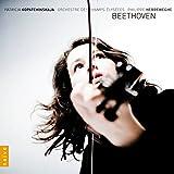Sämtliche Werke für Violine und Orchester