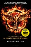 HUNGER GAMES (Paperback)