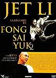 La légende de fong say-yuk 2