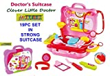 #6: TOY-STATION - DOCTOR DREAM SUITCASE SET - 19 PC SET (PINK)