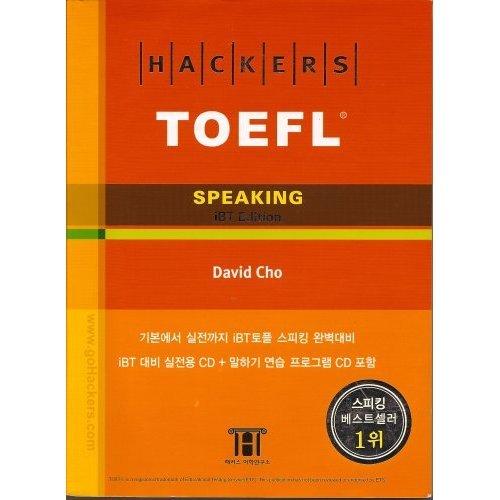 HACKERS TOEFL READING INTERMEDIATE(iBT)_for Korean Speakers by David Cho