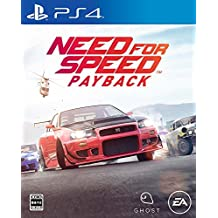 Electonic Arts Need for Speed Payback SONY PS4 PLAYSTATION 4 JAPANESE Version