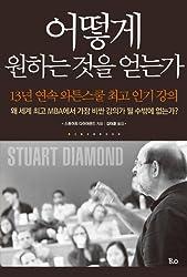 Getting More (Korean Edition)