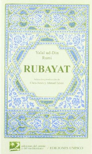 Rubayat (Poesía del Oriente y del Mediterráneo)
