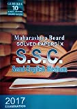 10 Last Years Solved Papers Maharashtra Board - SSC Semi English Medium