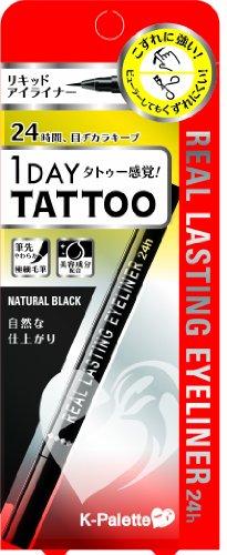 K-palette Real Lasting Eyeliner 24h BK01 [Badartikel]