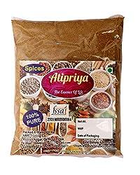 Atipriya Garam Masala Powder (Pack of 500 GMS)