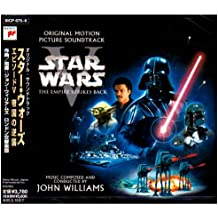 Star Wars V:the Empire Strikes [Import allemand]