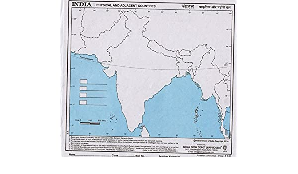 Buy Outline Map of India Book Online at Low Prices in India ...