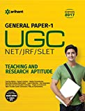UGC NET/JRF/SLET General Paper-1  Teaching & Research Aptitude (Old Edition)