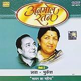 Lata and Mukesh - Vol 2 - Sawan Ka Mahin...