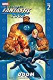 Image de Ultimate Fantastic Four Vol. 2: Doom