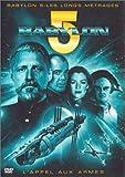 Babylon 5 - L'appel aux armes [Francia] [DVD]