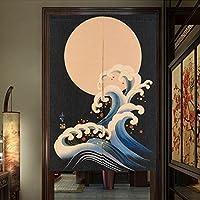 Pueri Cortinas para Ventana Puerta Estilo Japonesa Tipo de Medio Abierto Tamaño 85x120cmTapa para Dormitorio Sala de Estudio (A)