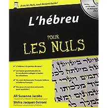 L'hébreu pour les Nuls
