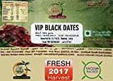 #5: VIP Black Dates (Kala Khajoor) - Fresh 2017 Harvest by Al Fazal - 500g