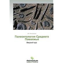 Paleontologiya Srednego Povolzh'ya: Vvodnyy kurs