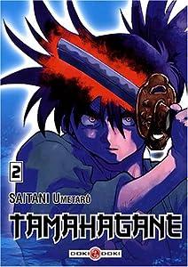 Tamahagane Edition simple Tome 2