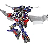 """Special effects Revoltech TRANSFORMERS """"Dark of the Moon"""" Optimus Prime Jet wing equipped edition/Action figure Legacy OF Revoltech/non scale ABS&PVC, already painted"""