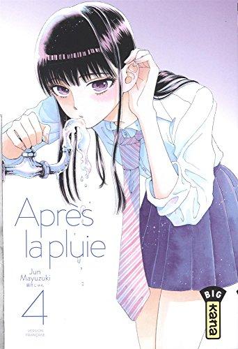 Après la pluie, tome 4 par Jun Mayuzuki