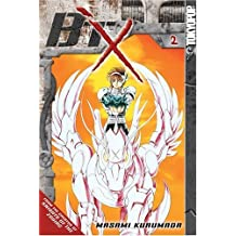 B'TX Volume 2 by Masami Kurumada (2004-03-02)