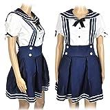 CoolChange uniforme scolaire de fille, bleu, taille: L