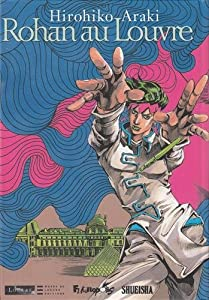 Rohan au Louvre Edition simple One-shot