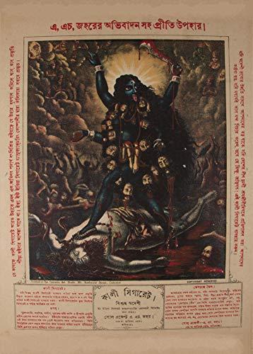 World of Art Global Indische Kunst Kali Zigarette Kalkutta Kunststudio, circa1885-1895. 250 g/m², glänzend, Kunstdruck, A3, Reproduktion