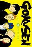 Gokusen Vol.5