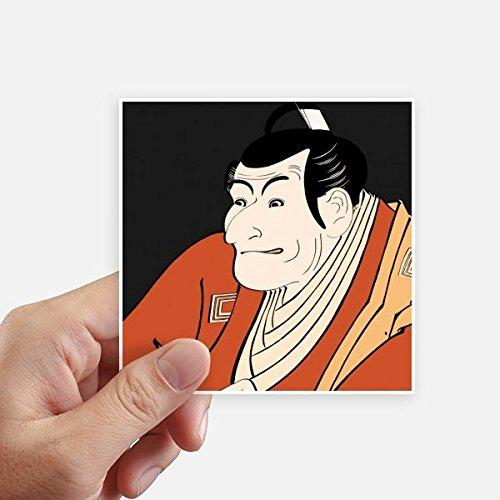 DIYthinker Japanische Art Ukiyoe Male Kimono Stickers 10Cm Wand Koffer Laptop Motobike Aufkleber 8Pcs 10Cm X 10Cm Mehrfarbig - Kimono Wand