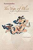 #6: Karmamudra: The Yoga of Bliss