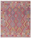 Nain Trading Kelim Afghan 232x194 Orientteppich Teppich Rot/Rosa Handgewebt Afghanistan